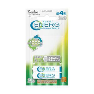 ENERG U-#314HN-2B <単4形充電池(800mAh、1.2V)2本セット・低自己放電タイプ>製品画像