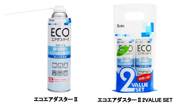 eco-airduster2.jpg