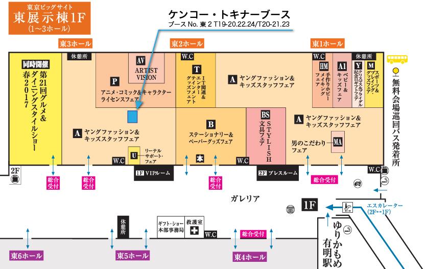 gift2017_f-map.jpg