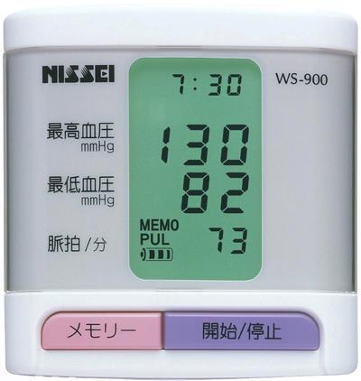 コンパクト手首式デジタル血圧計 KHB-504画像