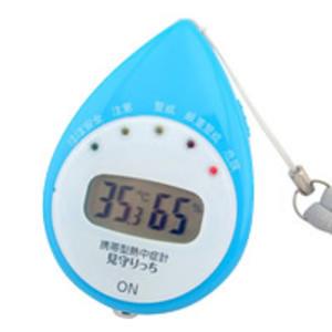 携帯型熱中症計 (見守り機能付き)画像01