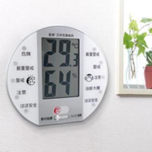 室内環境指標計画像01