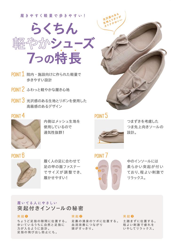 karoyakashoes_0721_ol.jpg