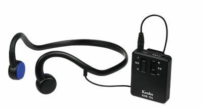骨伝導式集音器 KHB-104画像