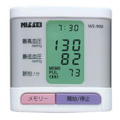 コンパクト手首式デジタル血圧計 KHB-504