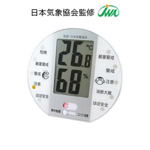室内環境指標計