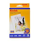 Kodak インクジェットポストカード 55枚