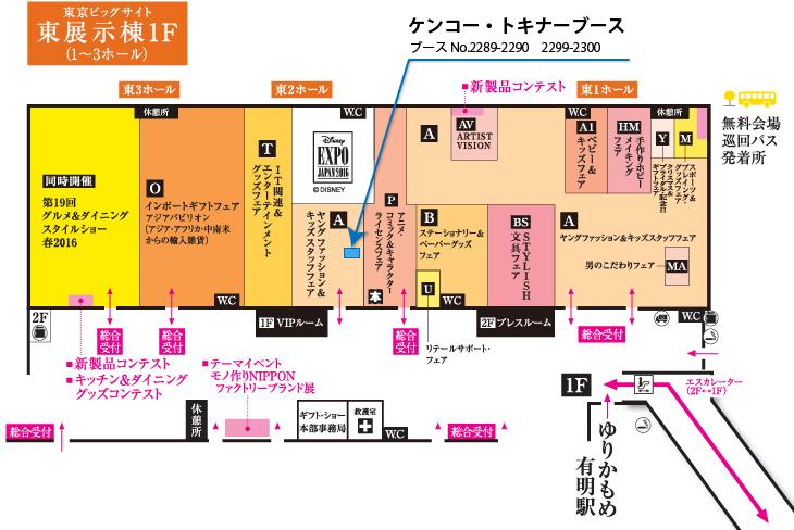 gift2016_map.jpg