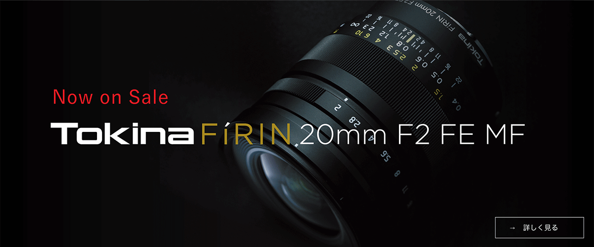 FíRIN 20mm F2 FE MF