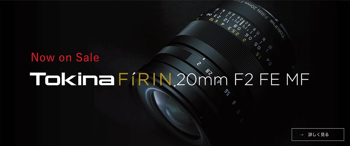 FíRIN 20mm F2 FE MF