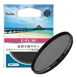 C-PL(W)製品画像