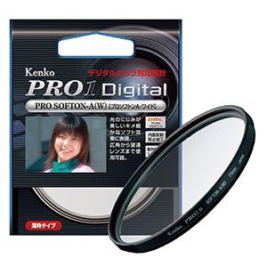 PRO1D プロソフトン[A](W)製品画像