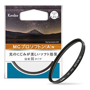 >MCプロソフトン(A)製品画像