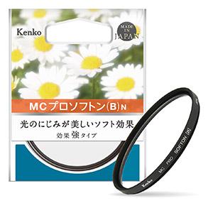 MCプロソフトン(B)製品画像