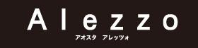 alezzo_logo.jpg