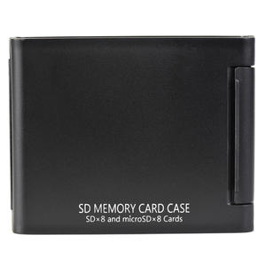 SDメモリーカードケースAS 8枚収納画像01