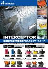 interceptor_leaflet_thum.jpg