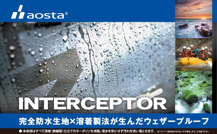 interceptor_oneshoulder_top.jpg