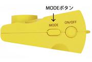 cheese_mode.jpg