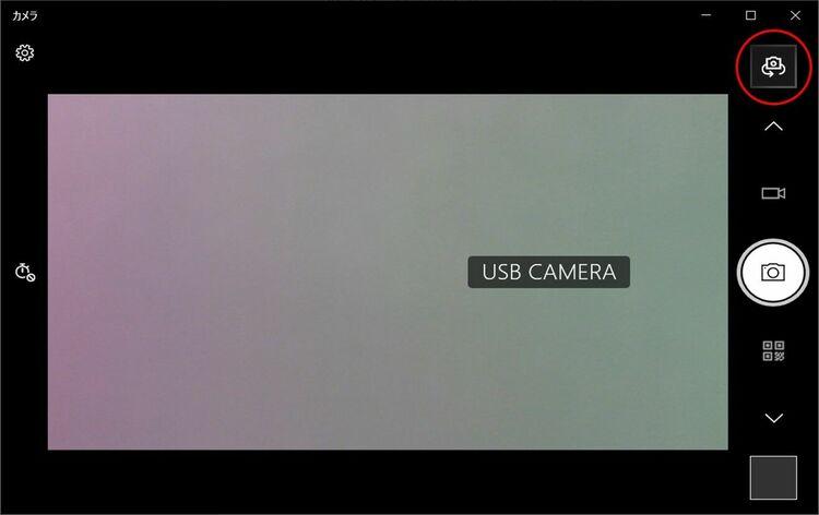 kc03tywebcamera02.jpeg