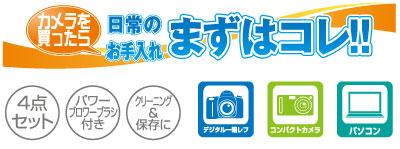 4961607004173_logo.jpg