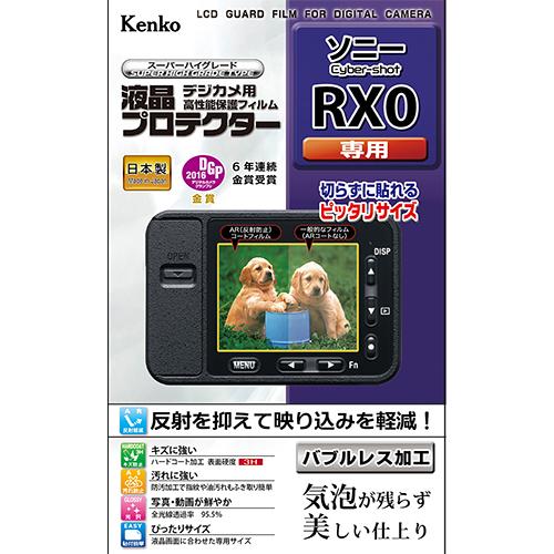 液晶プロテクター ソニー RX0用