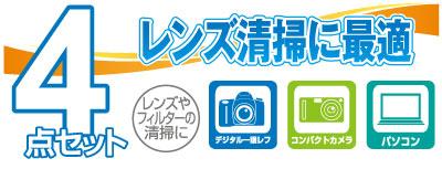 4961607777329_logo.jpg