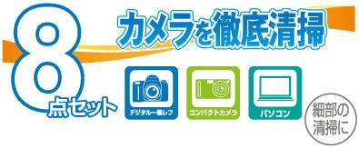 4961607777336_logo.jpg