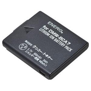 ENERGデジタルカメラ用バッテリー パナソニックDMW-BCA7対応 P-#1016