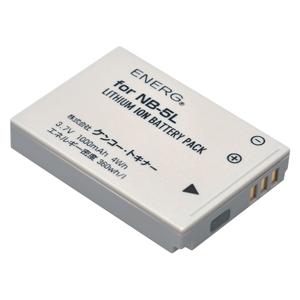ENERGデジタルカメラ用バッテリー キヤノンNB-5L対応 C-#1033