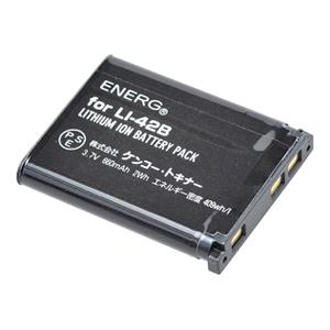 ENERGデジタルカメラ用バッテリー オリンパスLI-42B対応 O-#1034