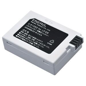 ENERGデジタルカメラ用バッテリー キヤノンLP-E8対応 C-#1052
