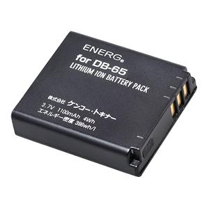 ENERGデジタルカメラ用バッテリー リコーDB-65対応 R-#1062