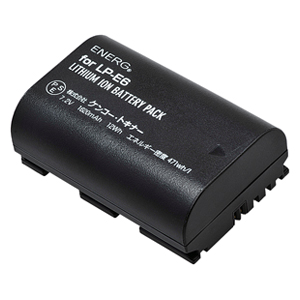 ENERGデジタルカメラ用バッテリー キヤノンLP-E6対応 C-#1063