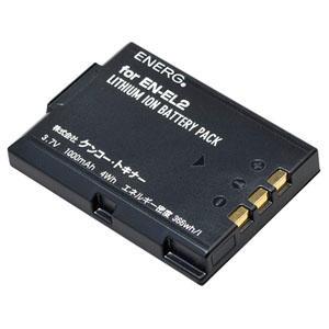 ENERGデジタルカメラ用バッテリー ニコンEN-EL2対応 N-#1075