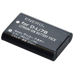 ENERGデジタルカメラ用バッテリー ペンタックスD-Li78対応 PT-#1089
