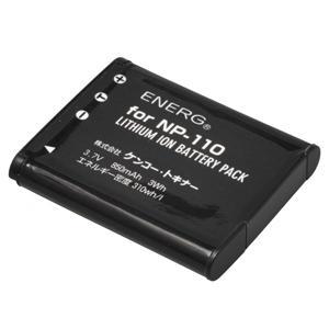 ENERGデジタルカメラ用バッテリー カシオNP-110対応 K-#1092