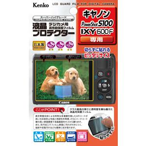 液晶プロテクター キヤノン PowerShot S100 / IXY 600F 用