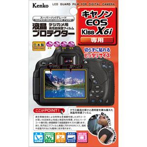 液晶プロテクター キヤノン EOS Kiss X6i 用