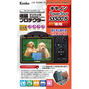 液晶プロテクター キヤノン PowerShot SX500IS 用