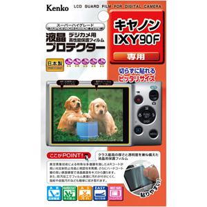 液晶プロテクター キヤノン IXY 90F 用 【在庫僅少】