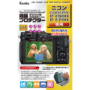 https://www.kenko-tokina.co.jp/imaging/eq/4961607858295_300_300x300.jpg