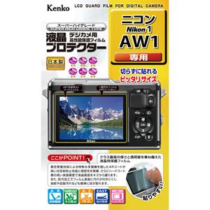 液晶プロテクター ニコン Nikon1 AW1 用