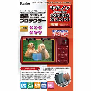 液晶プロテクター キヤノン PowerShot SX600HS / S200 用
