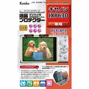液晶プロテクター キヤノン  IXY 630 用