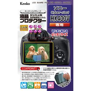 液晶プロテクター ソニー Cyber-shot HX400V 用