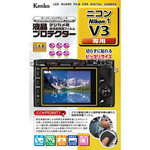液晶プロテクター ニコン Nikon1 V3 用