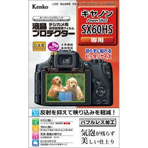 液晶プロテクター キヤノン PowerShot SX60HS 用