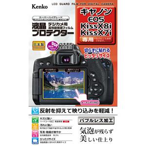 液晶プロテクター キヤノン EOS Kiss X8i / X7i 用