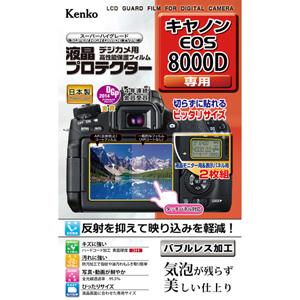 液晶プロテクター キヤノン EOS 8000D 用